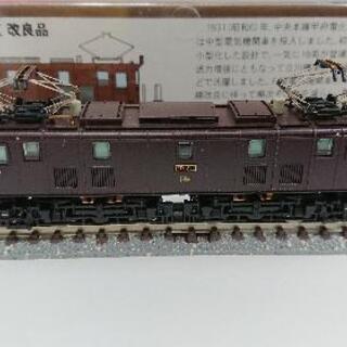 Nゲージ・鉄道模型  マイクロエース (A2804)ED16-1...