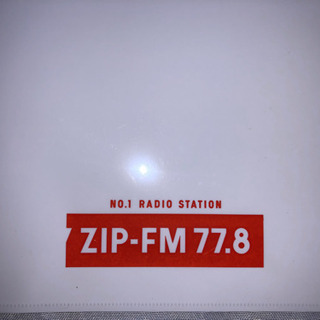 ZIP-FM 77.8 A4クリアファイル
