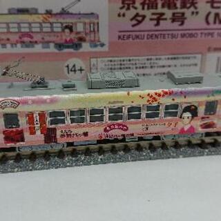 Nゲージ・鉄道模型  MODEMO (NT87)京福電鉄 モボ1...