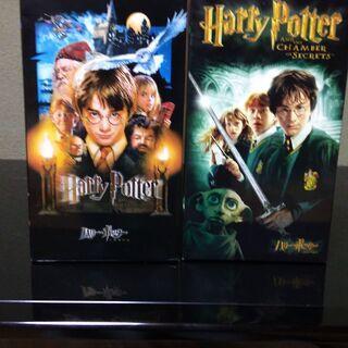 ハリーポッター VHSビデオ 2本セット