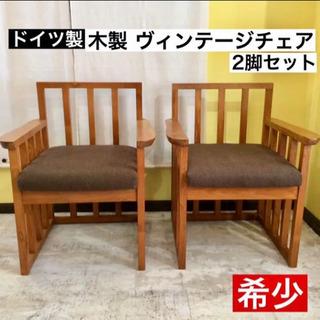 ヴィンテージな木製チェア2脚① made in Germany ...