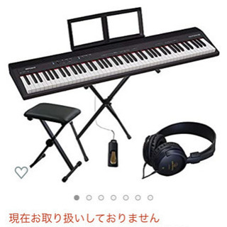 ほぼ未使用〜Roland GO-88P キーボード 電子ピアノ