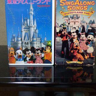 ディズニー VHSビデオ 2本セット