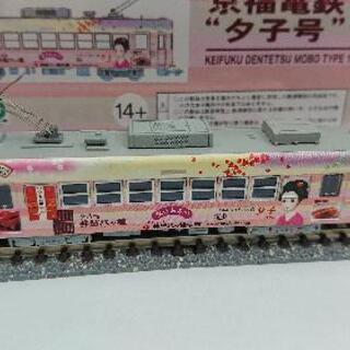 Nゲージ・鉄道模型  MODEMO (NT88)京福電鉄 モボ1...