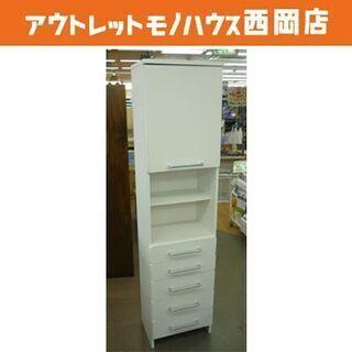 キャビネット キッチン収納 食器棚 幅450mm 奥行32…