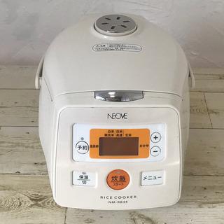 NEOVE ネオーブ 3.5合炊き炊飯器 NM-RB35