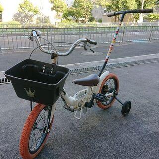[交渉中]people自転車 (三輪と操縦棒有りました!)