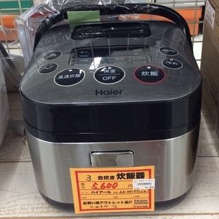 炊飯器3合炊JJ-M31EE(XK)アウトレット