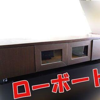 【TVボード】ブラウン木目調 ローボード