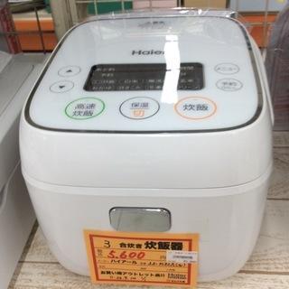 炊飯器 3合炊きJJ-M32A アウトレット