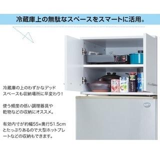 冷蔵庫上ラック【新品・未使用品】