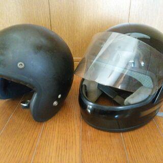 【2個セット】ヤマハ製 フルフェイスヘルメット黒/メーカー…