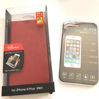 iPhone 6 Plus ★ ケース & ガラスフィルム