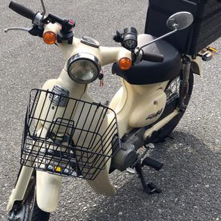 リトルカブ50cc