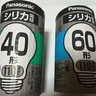 Panasonic シリカ電球  60、40形
