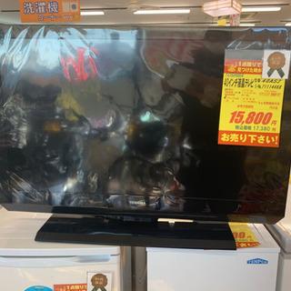 TOSHIBA製★40インチ液晶テレビ★6ヵ月間保証付き!
