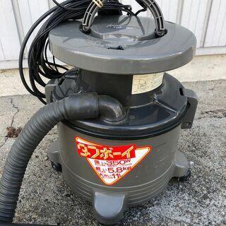 【TOSHIBA】 東芝 掃除機 集塵機 業務用 店舗用クリーナー タフボーイ VC-S960 2008年製 - 富山市