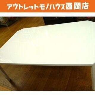 折りたたみテーブル シャイン9060WH 幅90㎝ ローテーブル...