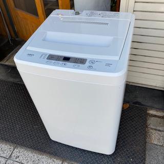 #4160 ★特別値引★ アクア 4.5kg 洗濯機 美品