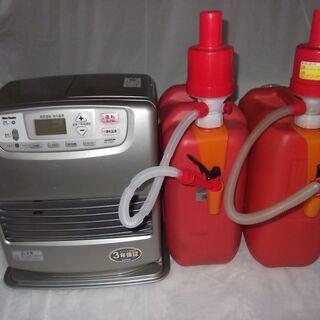 石油ファンヒーター(木造10帖・9Lタンク)+ポンプ付きポリカン2個