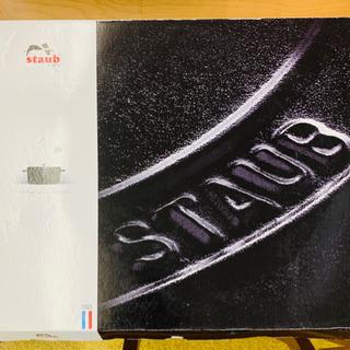 【廃盤希少】アメリカングリル ストウブ/staub 30cm角型...