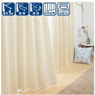 ニトリ 遮光1級・遮熱・遮音カーテンとミラーレースカーテンのセット