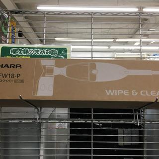 未使用品‼️ SHARP コードレスワイパー