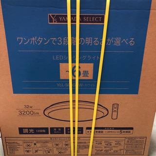 LEDシーリングライト6畳用 調光12段階