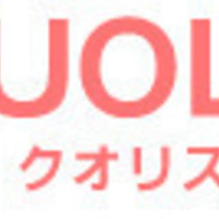 【城東区・訪問介護】生活援助:時給1,470円~、身体介護は1,...