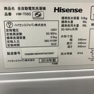Hisense ハイセンス HW-T55C 2018年製 5.5kg 洗濯機 − 愛知県