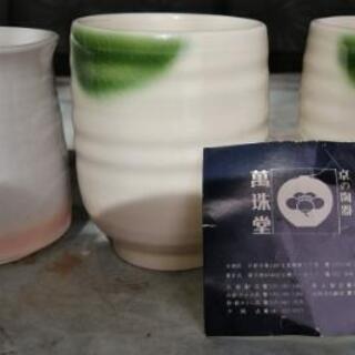 萩焼 清水焼 湯呑み茶碗 3客