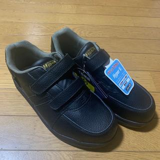 安全靴 未使用!!
