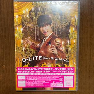 【未開封】でぃらいと2/ D-LITE
