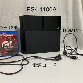 PS4本体1100A + グランツーリスモスポーツ