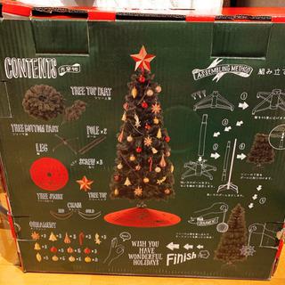 クリスマスツリー Francfranc