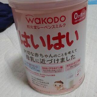 交渉中)はいはい 粉ミルク缶 3缶 バラ売り可 消毒液つけれます