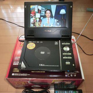 AVOX ポータブルDVDプレーヤー CAO-720DP