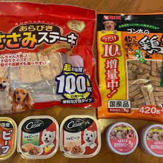 愛犬用おやつ☆缶詰め☆ドッグフード☆まとめ売り!ワンちゃん ささ...