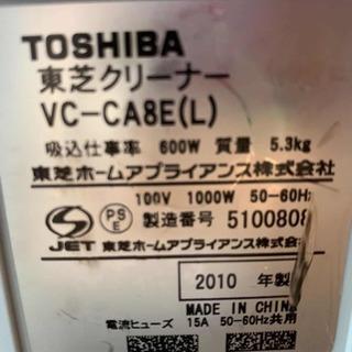 掃除機 東芝 2010年製 − 愛知県
