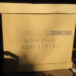 LIXILシステムキッチンシエラ排気フード NBH-9187SI...