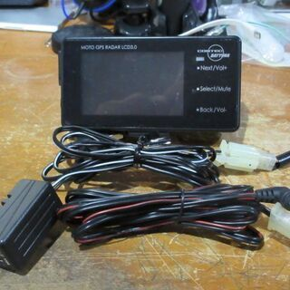バイク用レーダー探知機 DAYTONA LCD3.0