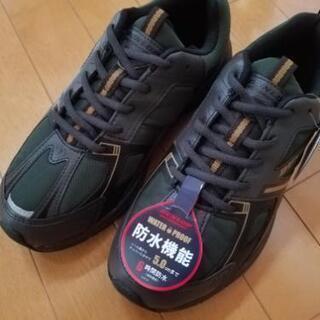 防水スニーカー【未使用新品】