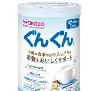 ぐんぐん   2缶→2300円 +おまけつき