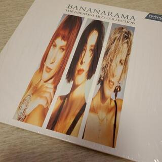 バナナラマ レーザーディスク
