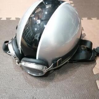ヘルメット①