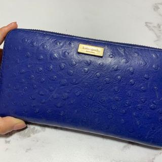 【Kate Spade ケイトスペード】クロコダイル風 長財布