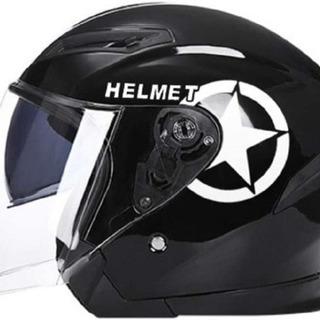 ジェットヘルメット半帽ハーフフルフェースバイクヘルメット#677