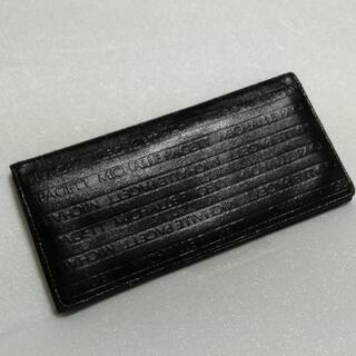 カードケース ブラック