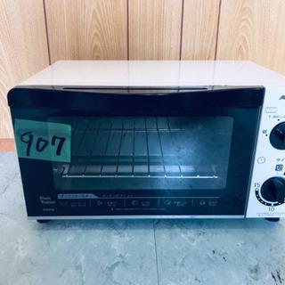 907番✨電子レンジ✨Abitelax AT-980‼️