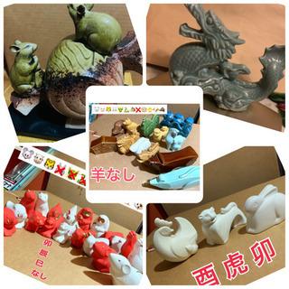 正月12干支 約26セット陶器 信楽焼 薬師窯 陶芸品 縁起物 置物